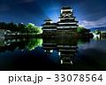 松本城 夜 天守閣の写真 33078564