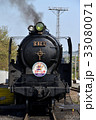 蒸気機関車 SL C622の写真 33080071