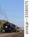 蒸気機関車 SL C622の写真 33080075