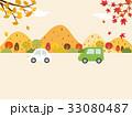 秋 ドライブ ベクターのイラスト 33080487