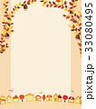 秋の街並み 33080495