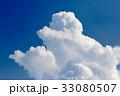 積乱雲 33080507