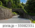 ベラッジオ ベラージオ 景色の写真 33082331