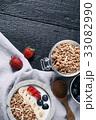グラノーラ シリアル 穀物の写真 33082990