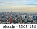 東京 都市風景 都心の写真 33084138