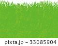 茶畑 茶 水彩画 背景 33085904