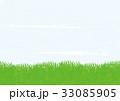 茶畑 茶 水彩画 背景 33085905