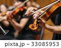 オーケストライメージ 33085953