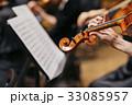 オーケストライメージ 33085957