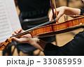 オーケストライメージ 33085959