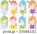 女性 人物 大人のイラスト 33086102