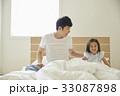 家族 ファミリー 感情の写真 33087898