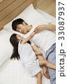 家族 ファミリー 男の写真 33087937