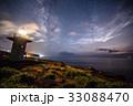 三宅島 伊豆岬灯台と天の川 33088470