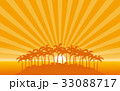 Silhouette palm tree on island with sunshine ray 33088717