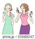 スキンケアと化粧をする女性 33089247