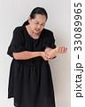 苦しみ 痛み 苦悩の写真 33089965