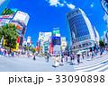 東京 渋谷駅 スクランブル交差点の風景 33090898