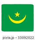 国旗 モーリタニア 33092022