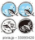 まぐろ 魚 ベクターのイラスト 33093420
