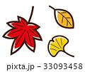 秋 紅葉 葉のイラスト 33093458