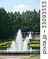 公園 西洋式庭園 相模原公園の写真 33093553