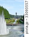 公園 西洋式庭園 相模原公園の写真 33093557