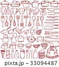 キッチン雑貨 ベクター 手描きのイラスト 33094487