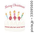 クリスマスカード クリスマス クリスマスケーキのイラスト 33095600