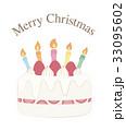 メリークリスマス クリスマスカード クリスマスのイラスト 33095602