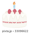 1歳 1周年 誕生日ケーキのイラスト 33096622