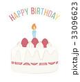 誕生日ケーキ バースデーケーキ バースデーカードのイラスト 33096623