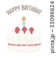 バースデーケーキ メッセージカード バースデーカードのイラスト 33096624