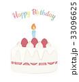誕生日ケーキ バースデーケーキ バースデーカードのイラスト 33096625