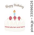 誕生日ケーキ バースデーケーキ メッセージカードのイラスト 33096626