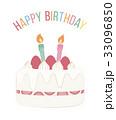 誕生日ケーキ バースデーケーキ バースデーカードのイラスト 33096850