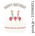 誕生日ケーキ バースデーケーキ バースデーカードのイラスト 33096851