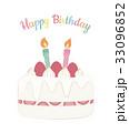 誕生日ケーキ バースデーケーキ バースデーカードのイラスト 33096852