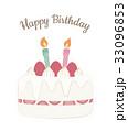 誕生日ケーキ バースデーケーキ バースデーカードのイラスト 33096853