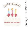誕生日ケーキ バースデーケーキ バースデーカードのイラスト 33096873