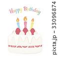 誕生日ケーキ バースデーケーキ バースデーカードのイラスト 33096874