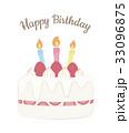 誕生日ケーキ バースデーケーキ バースデーカードのイラスト 33096875