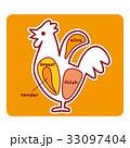 鶏 鶏肉 部位のイラスト 33097404