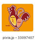 鶏 鶏肉 部位のイラスト 33097407