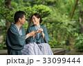 温泉 浴衣 旅行 ミドル夫婦 日本酒 和風イメージ 33099444