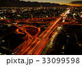 東大阪ジャンクション 33099598