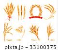ムギ 大麦 オオムギのイラスト 33100375