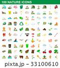 100 100 自然のイラスト 33100610