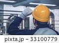 工場 33100779