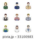 働く人々 アイコン 漫画のイラスト 33100983